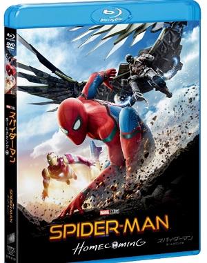 スパイダーマン ホームカミング 動画 吹き替え 無料